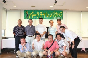 (上中央) 優勝者の小澤様 とご参加者いただいた皆様(^^)