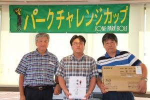 (左)3位 近野様 (中央)優勝 鈴木様  (右)準優勝 和田様