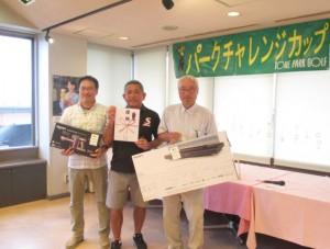 (左から)準優勝:斉藤様  優勝:三浦様  3位:今村様